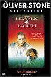 Taivas ja maa